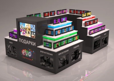 Магазин необычных подарков «EVO»