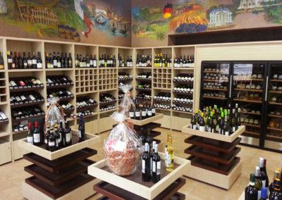 Винный бутик «Winery»
