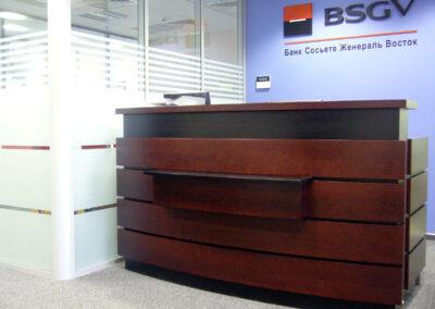 Производство мебели для банка BSGV