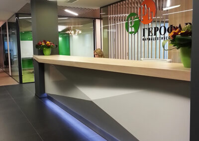 Мебель для офиса компании «Герофарм»