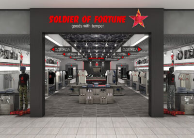 Магазин «Soldier of fortune»